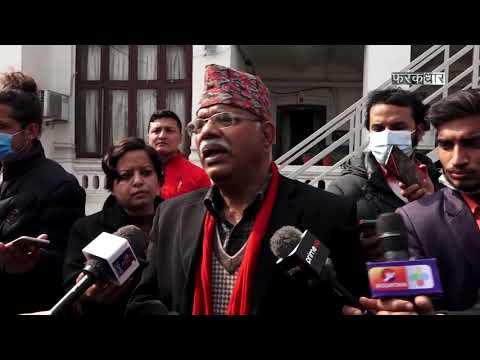 दाहाल-नेपालको अडान : नेकपा विवाद नमिलेसम्म निर्वाचन हुन सक्दैन