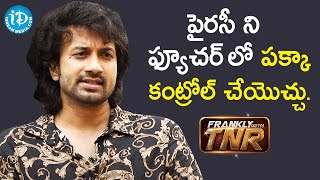 Actor Satyadev Opens Up about Piracy in Film Industry | Frankly With TNR | iDream Movies - IDREAMMOVIES