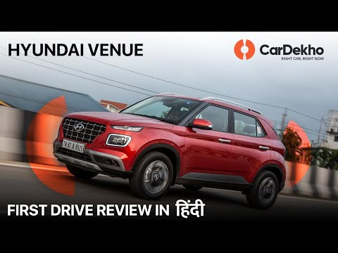 Hyundai Venue 2019 Review: Which engine should you choose?