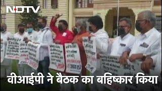 Bihar विधानसभा में NDA की सहयोगी पार्टी ने ही किया बैठक का बहिष्कार - NDTVINDIA