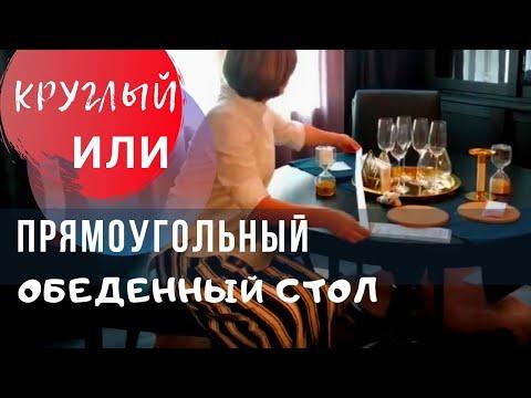 Как выбрать стол и стулья.Дизайн интерьера кухни #10
