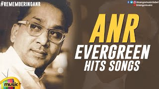 ANR Evergreen Hit Songs | ANR Birthday Special Songs | Akkineni Nageswara Rao | Telugu Old Hit Songs - MANGOMUSIC