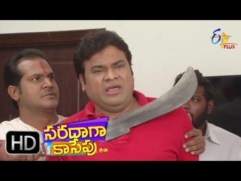 Saradaga Kasepu   13th February  2017   Full Episode 106   ETV Plus   cinevedika.com