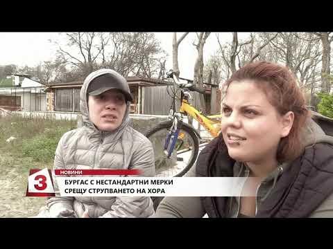 Централна емисия новини на Канал 3 от 19 ч. на 29.03.2020 г.