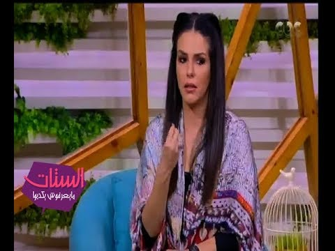 الستات ما يعرفوش يكدبوا | دنيا عبد العزيز تكشف لأول مرة عن خيانة صديقتها لها