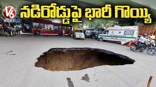 Big Hole On Road Under IIT Flyover Delhi | V6 News - V6NEWSTELUGU