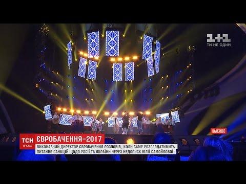 На сцені Євробачення пролунають найвідоміші хіти конкурсу в українській обробці