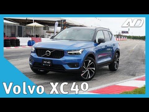 """Volvo XC40 - ¿Vale la pena subir al segmento de lujo"""" - Primer Vistazo"""