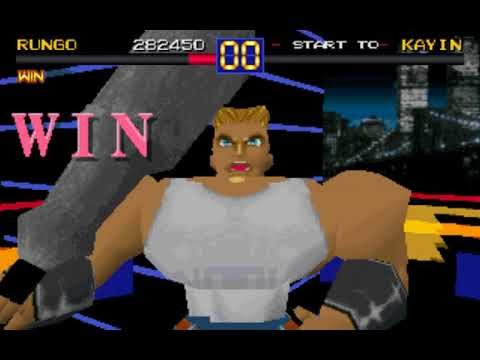 Battle Arena Toshinden (Rungo) (Digital Dialect) (MS-DOS) [1995] [PC Longplay]