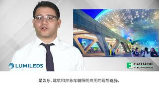 LUXEON Rubix_Chinese Subtitles