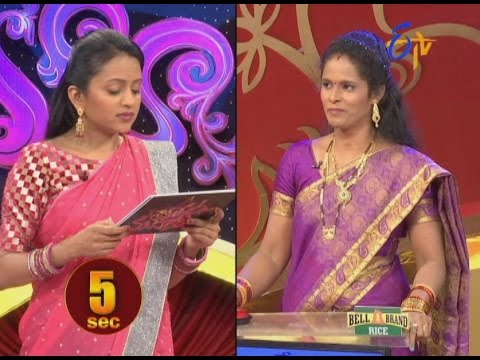 Star Mahila – 10th September 2016 – Full Episode - ETV Telugu | cinevedika.com