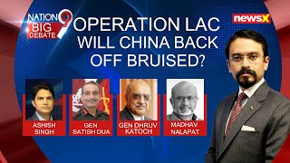 OPERATION LAC : WILL CHINA BACK OFF BRUISED ? | NewsX - NEWSXLIVE