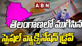 Foreign Students Special Vaccination Drive Ends In Telangana | ABN Telugu - ABNTELUGUTV