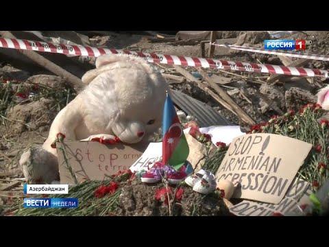Нагорный Карабах: очередное перемирие продержалось недолго - Россия 24