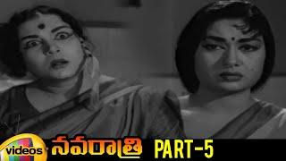 Navarathri Telugu Full Movie   Akkineni Nageswara Rao   Savitri   Gummadi   Part 5   Mango Videos - MANGOVIDEOS