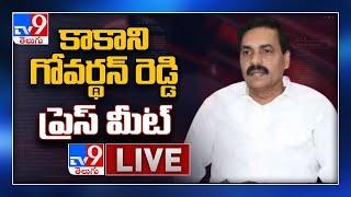 Kakani Govardhan Reddy Press Meet LIVE || Anandayya Medicine - TV9 - TV9