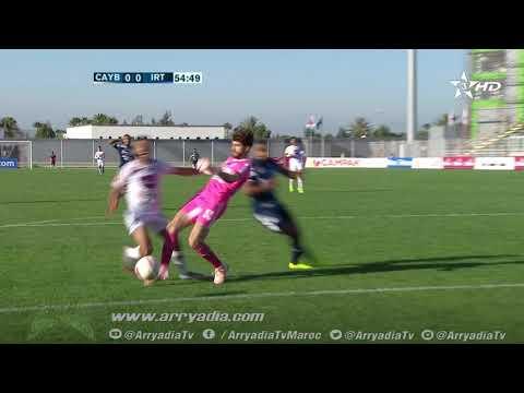 يوسفية برشيد 1-0 إتحاد طنجة هدف زكرياء فاتي