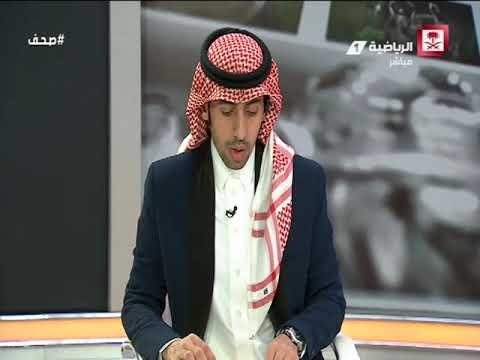 Saudi Sport 2018-01-22 فيديو برنامج #صحف يوم الاثنين