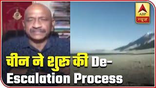Galwan Valley: Chinese Troops Start De-Escalation Process | Ground Report | ABP News - ABPNEWSTV