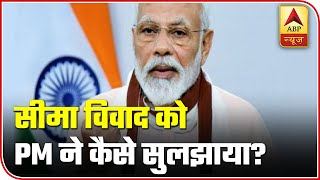 How PM Modi's strategy led to disengagement at Galwan valley - ABPNEWSTV