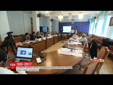 У Міністерстві освіти точилися дискусії щодо встановлення мінімальних прохідних балів ЗНО