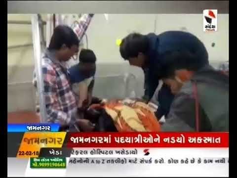 જામનગરમાં પદયાત્રીઓને નડ્યો અકસ્માત ॥ Sandesh News