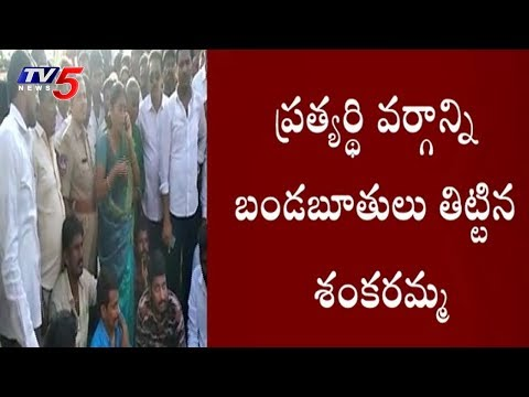 రోడ్డెక్కిన ఆధిపత్య పోరు..! | Tentsion Situation At Huzurnagar | Suryapet District | TV5 News