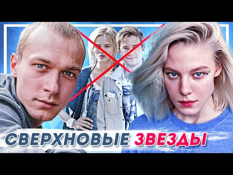Молодые актеры, которые скоро вытеснят с экранов Петрова и Бортич