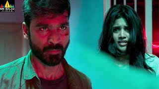 Thoota Movie Dhanush Saves Megha Akash | Latest Telugu Movie Scenes @SriBalajiMovies - SRIBALAJIMOVIES