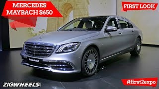 Mercedes-Maybach S650   First Look   Auto Expo 2018   ZigWheels.com