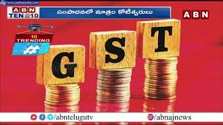 Trending : Kanpur Small Scale Businesses Proved As Richers In IT Search   ABN Telugu - ABNTELUGUTV