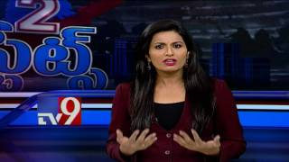 #2States Bulletin : News from Telugu States-24-07-2017