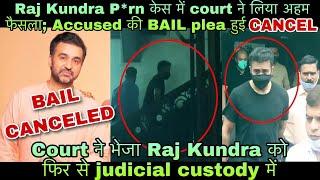 Raj Kundra case में आया बड़ा मोड़; Court ने की accused की BAIL plea खारीज | भेजा Judicial custody में - TELLYCHAKKAR