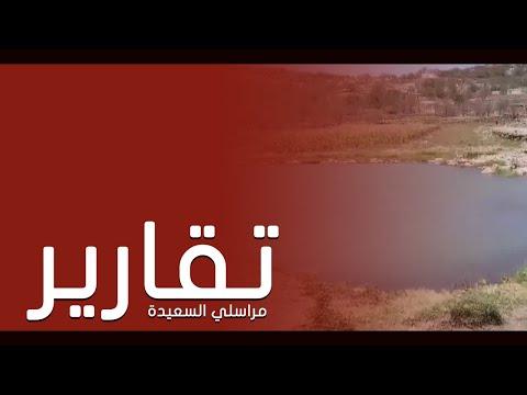 سائلة بوعان في بني مطر أحد أجمل أماكن للتنزه في صنعاء