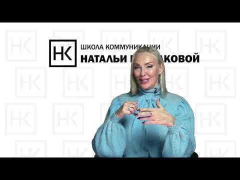 """Наталья Козелкова. Результаты первого потока онлайн-курса """"Публичное выступление"""" photo"""