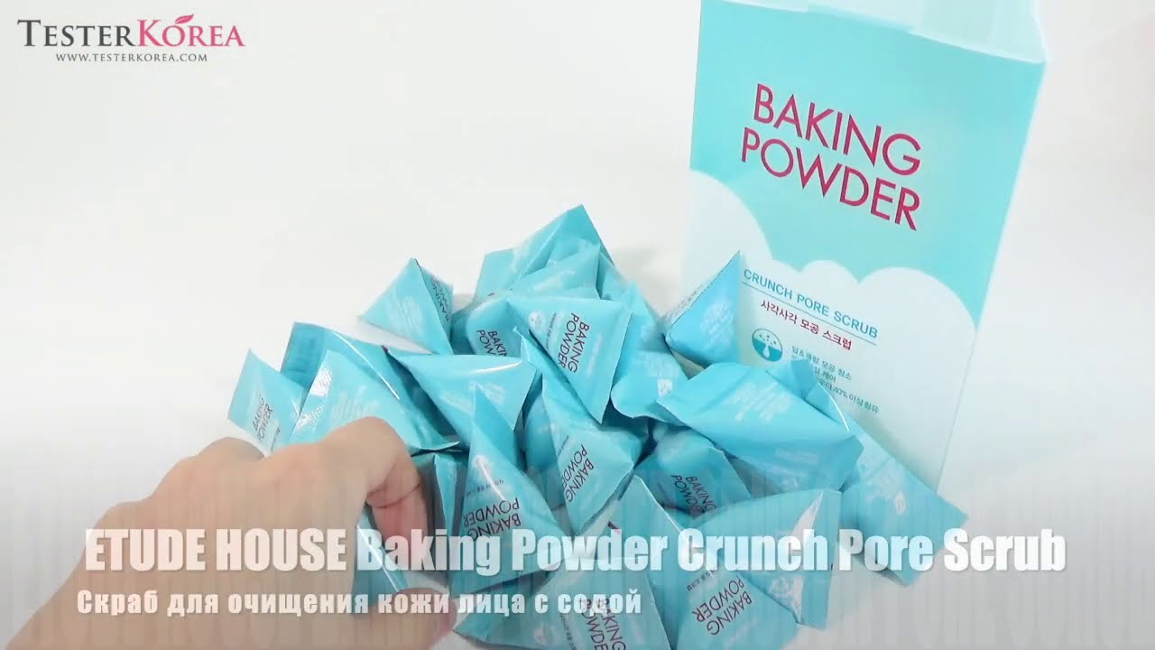 Скраб для очищения кожи лица с содой Etude House Baking Powder Crunch Pore Scrub (Видео 1)