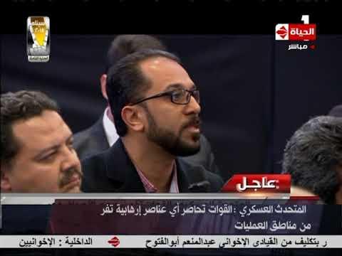 سيناء 2018- المتحدث العسكري يوضح دور القوات في تأمين الإنتخابات الرئاسية بالتزامن مع العملية الشاملة
