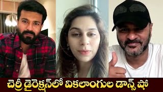 Ram Charan - Prabhu Deva - Farah Khan Start New Dance Show For Differently Abled | #HealUrLife - IGTELUGU