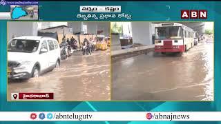 Public Facing Problems With Flood Water Logged on Roads | Hyderabad | ABN Telugu - ABNTELUGUTV