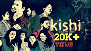 Kishi || Telugu Short Film 2020 - YOUTUBE