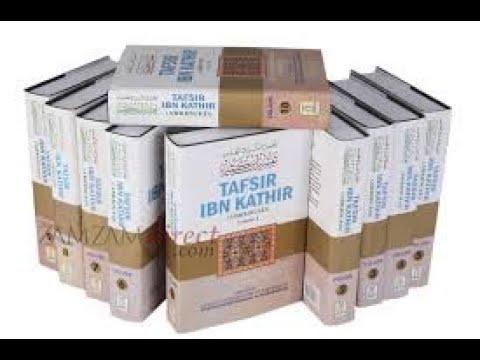 Part 1, Tafseer Ibn Kathir Audiobook, Al Fathiha (Its Names & Virtues)
