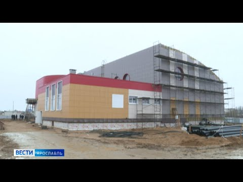В Ростове выбрали имя физкультурно-оздоровительному центру с бассейном
