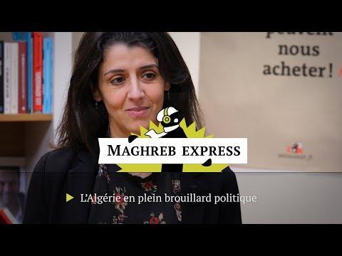 Vidéo de Myriam Aït-Aoudia