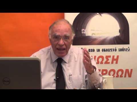 Εσείς ρωτάτε, ο Β. Λεβέντης απαντά! (Live : 18-4-2015)