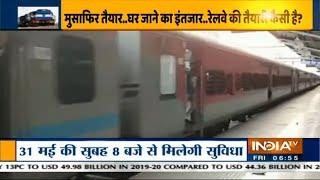 रेलवे टिकट रिजर्वेशन में हुआ बड़ा बदलाव, 31 मई से लागु होंगे ये नियम - INDIATV