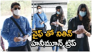 Actor Nithiin With Wife Shalini @ Hyderabad Airport | Tollywood Celebrities Airport Videos - TFPC