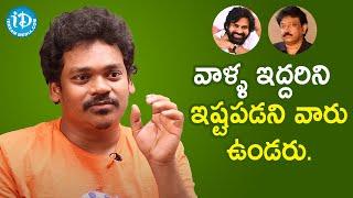 Actor Shakalaka Shankar about Pawan Kalyan backslashu0026 RGV   Wrong Gopal Varma   Talking Movies with iDream - IDREAMMOVIES