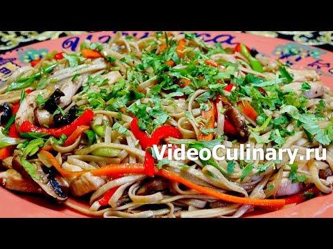 Лапша с куриной грудкой и овощами в китайском стиле - рецепт бабушки Эммы