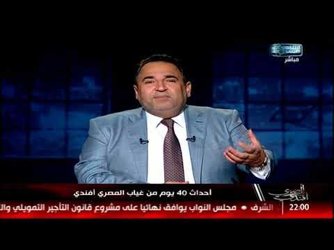 تركي آل الشيخ يشعل أزمة في النادي الأهلي