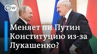 Меняет ли Путин